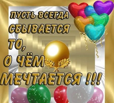 Короткие поздравления с днем рождения племяннику прикольные 107