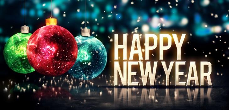 Короткие поздравления с новым годом 2016 75