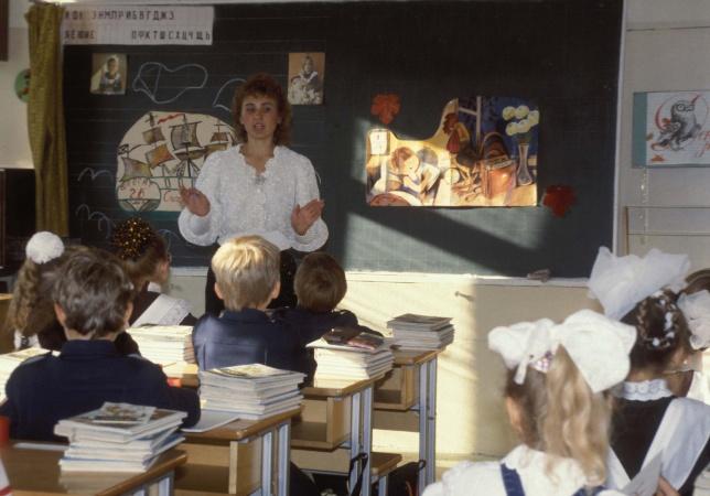 Красивое поздравление учителям в прозе 193