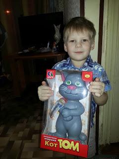 Мальчику 4 годика поздравление 171