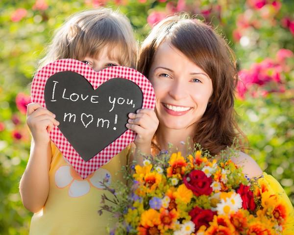 Песня поздравление с днем рождения маме от дочери 128