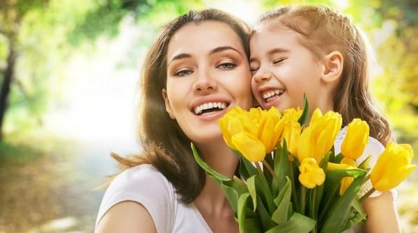 Песня поздравление с днем рождения маме от дочери 60
