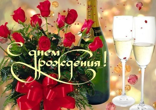 Поздравление душевное с днем рождения для женщины 194