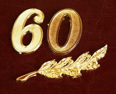 Поздравление коллеге с юбилеем 60 лет 175