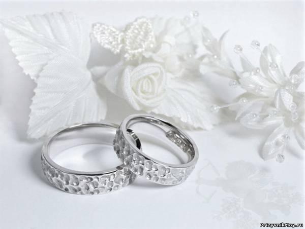 Поздравление мужу на серебряную свадьбу от жены 146