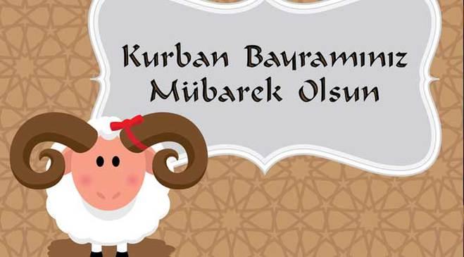 Поздравление на турецком языке с курбан байрамом 89