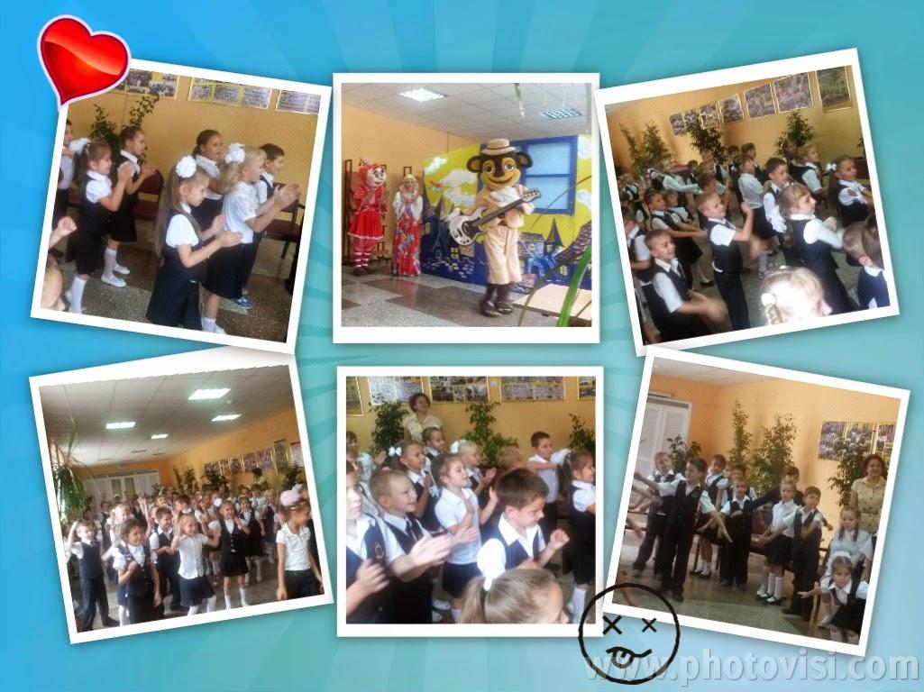 Поздравление посвящение в первоклассники 104