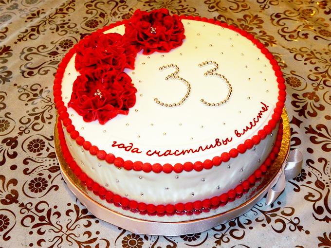 Поздравление с 33 годовщиной свадьбы 162