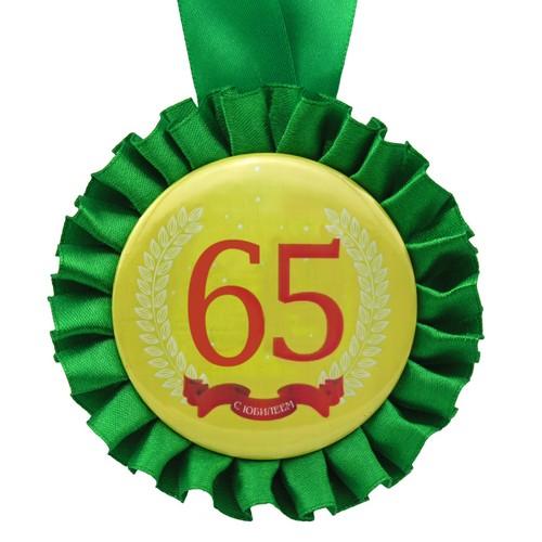 Поздравление с 65 тете 117