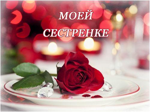 Поздравление с днем рождения ирина прикольное 142