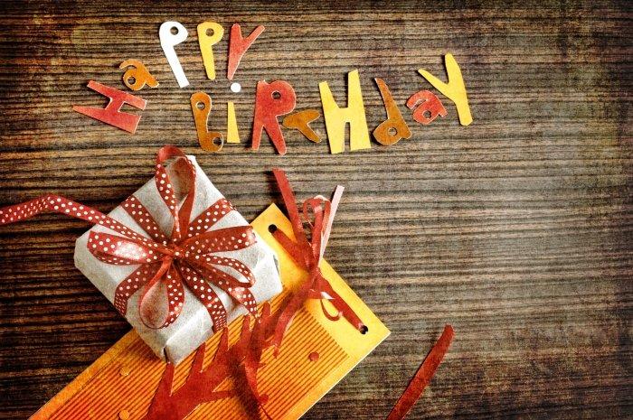 Поздравление с днем рождения стильные 184