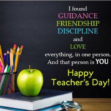 Поздравление с днем учителя от коллеги смс 71