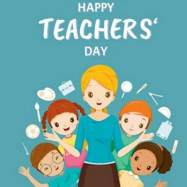 Поздравление с днем учителя от коллеги смс 158