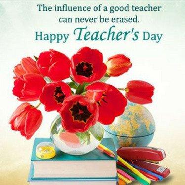 Поздравление с днем учителя от коллеги смс 176