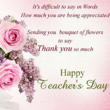 Поздравление с днем учителя от коллеги смс 93