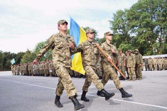 Поздравление с днем защитника украины 4