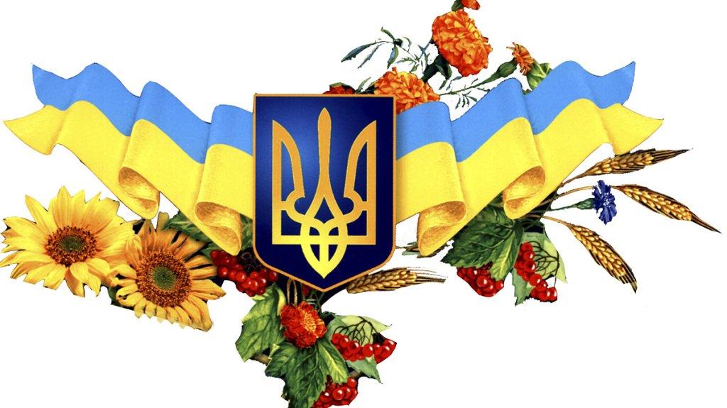 Поздравление с днем защитника украины 10