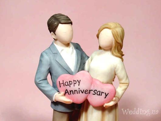 Поздравление с годовщиной свадьбы прикольные 111