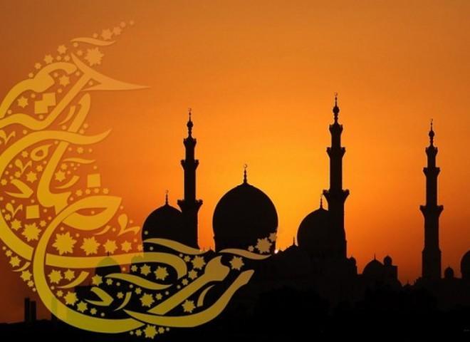 Поздравление с праздником мусульманским 99