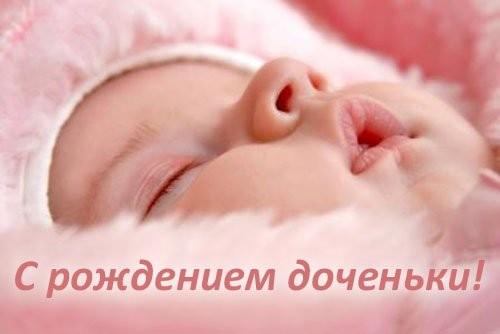 Поздравление с рождением мальчика своими словами 152
