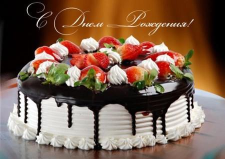 Поздравления боссу с днем рождения прикольные 199