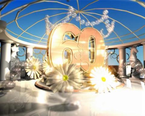 Поздравления к 60 летию 16