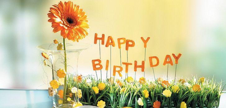 Поздравления лене с днем рождения прикольные 74