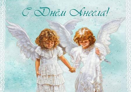 Поздравления мамы с днем ангела 127