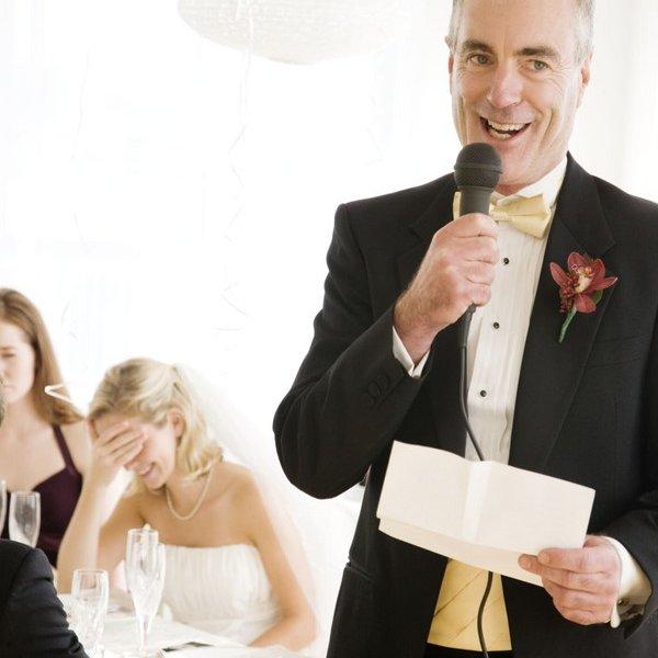 Поздравления на свадьбу от родственников 115