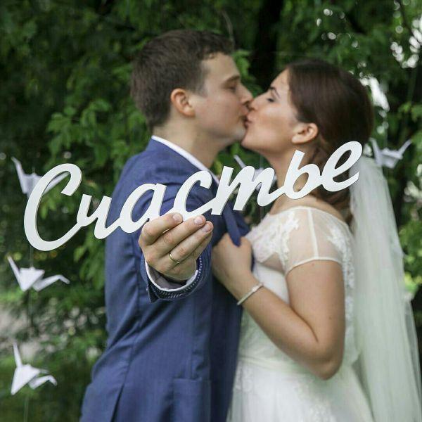 Поздравления на свадьбу племяннице 123