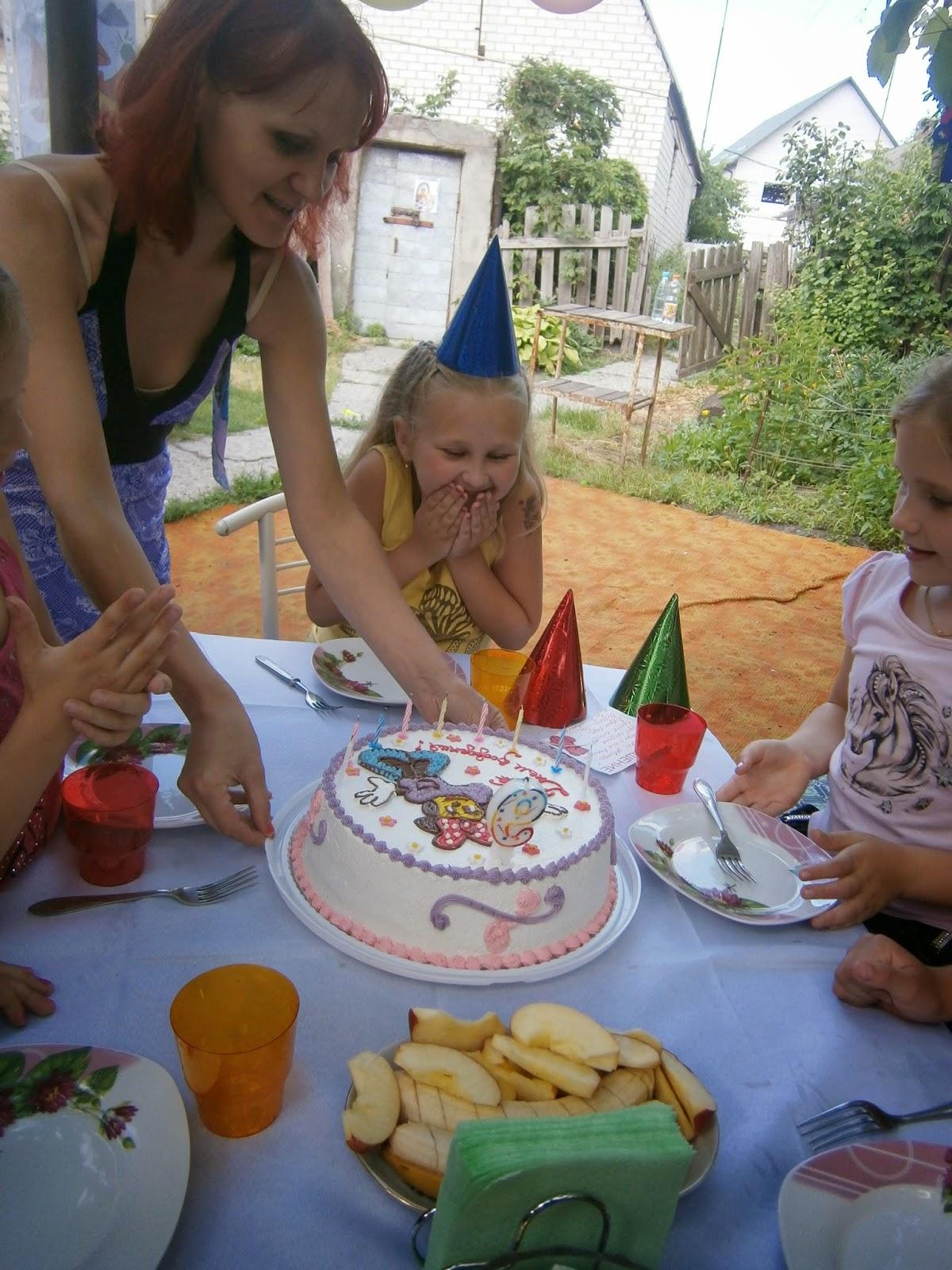 Поздравления от бабы яги с днем рождения 151