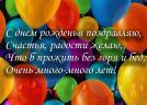 Поздравления открытка брату с днем рождения 153