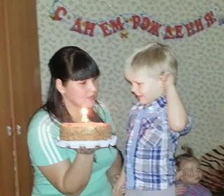 Поздравления ребенку с днем рождения мальчику 4 года 104