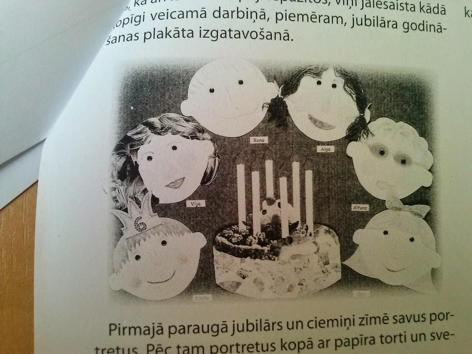 Поздравления с днем рождения 7 лет ребенка 133