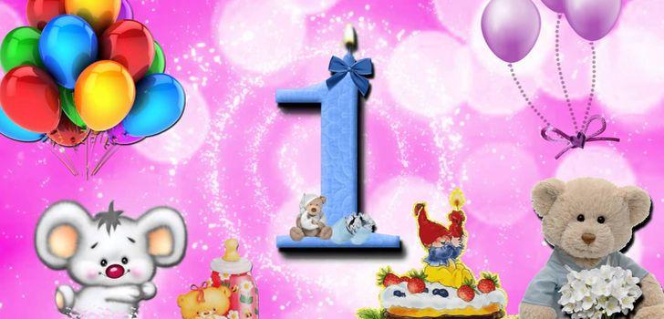 Поздравления с днем рождения годик девочке своими словами 174