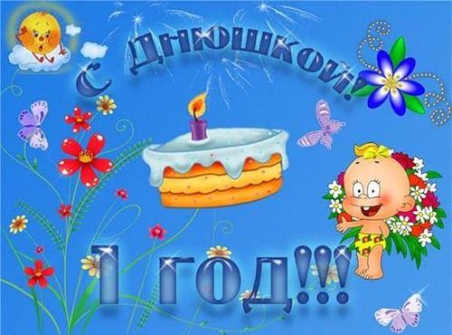 Поздравления с днем рождения сыну от родителей красивые 120