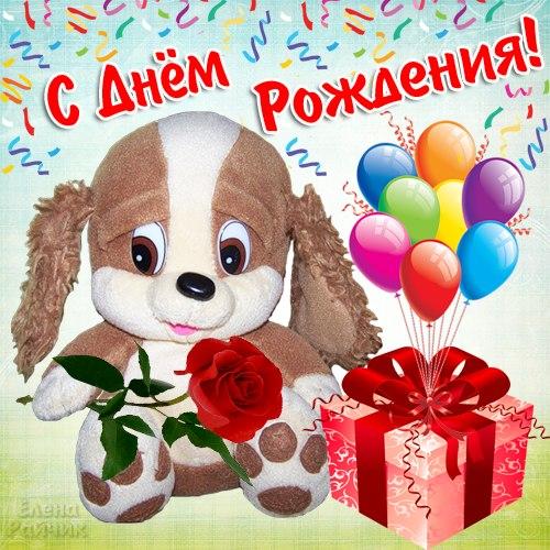 Поздравления с днем рождения внучке от бабушки трогательные 195