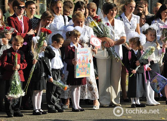 Поздравления с днем учителя от родителей и детей 190