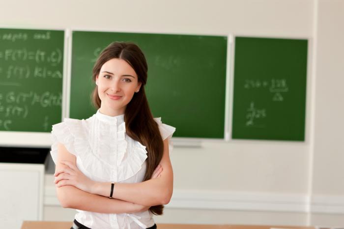 Поздравления с днем знания учителю 157