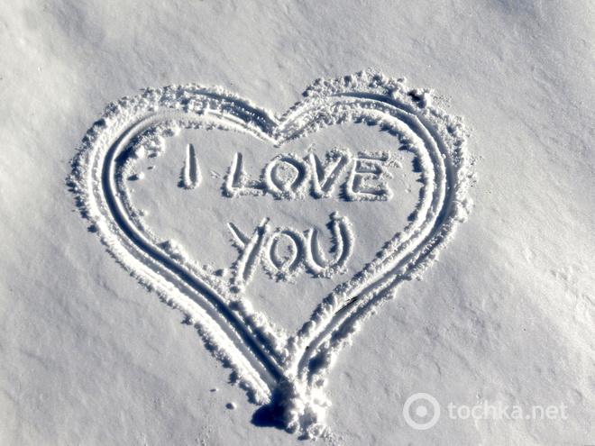 Поздравления с первым снегом 197
