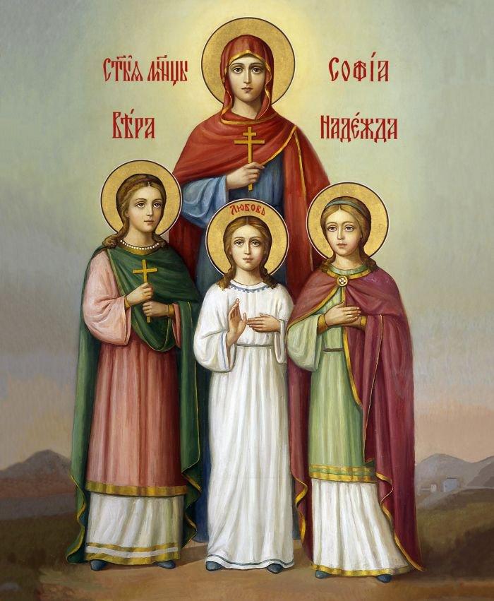 Поздравления с праздником вера надежда любовь и мать 79