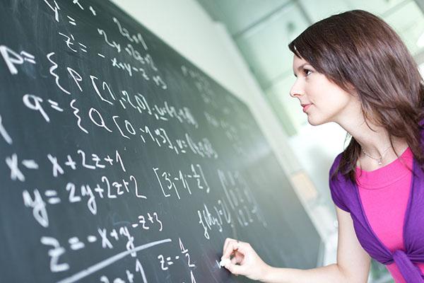 Поздравления учителю на день учителя по математике 198