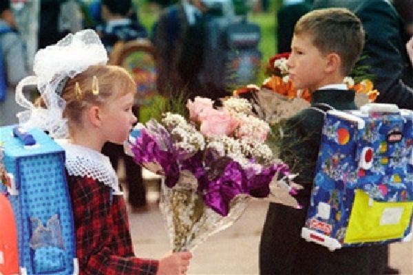 Поздравления в прозе от родителей первоклассникам на 1 сентября 22