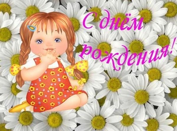 Поздравления в прозе родителям с днем рождения дочки 138
