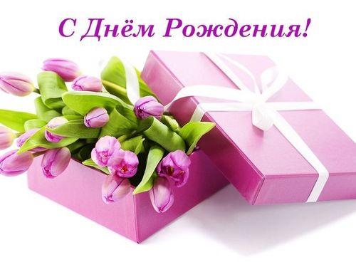 Поздравления в стихах с днем рождения елены 4