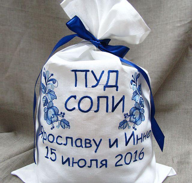 Прикольные подарки на свадьбу поздравления 63