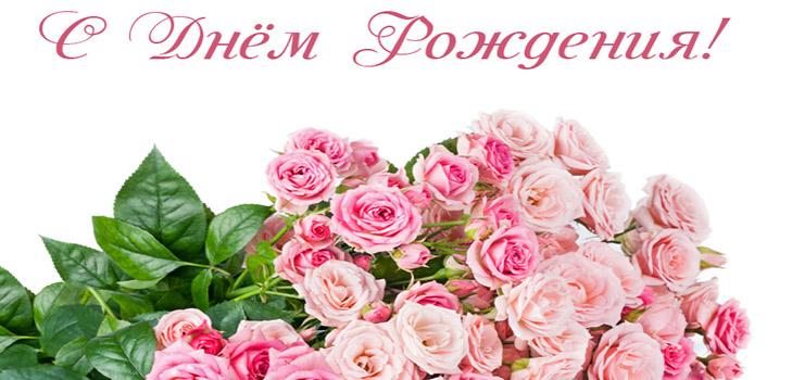 С днем рождения сестренка поздравления трогательные 68