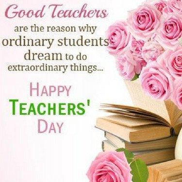 Смс поздравления с днем учителя короткие от родителей 178