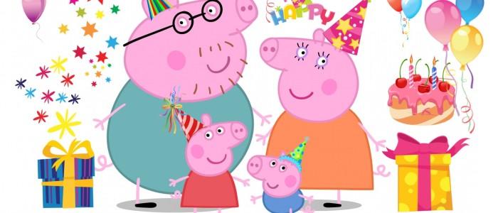 Ватсап поздравление с днем рождения 54